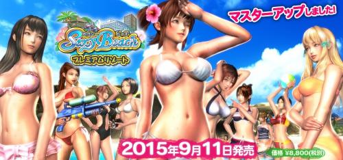 Other Hentai Games Great Collection 変態